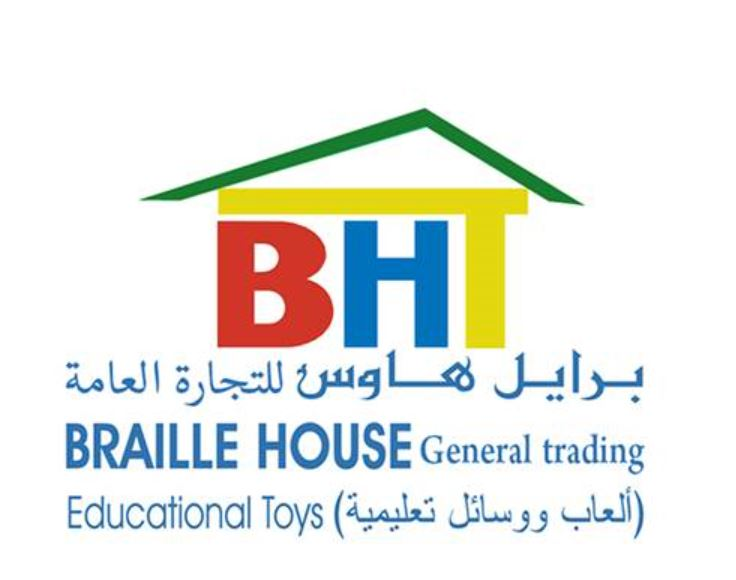 Braille House Trading Educational Toys