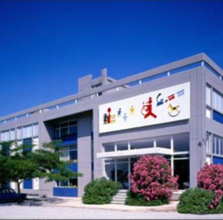EPA Toys - R. Acquarone Sons