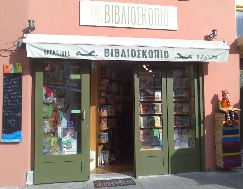 Biblioscopio Books & Toys